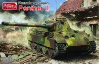 Panther II (2in1)