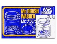 Mr. Brush Washer