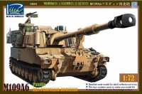 M109A6 Paladin Self-Propelled Howitzer