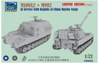 M109A2 Howitzer + M992 FAASV China