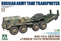 MAZ-537G Tractor with CHMZAP-5247G Semi-trailer