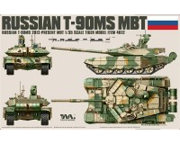 Russian T-90MS MBT