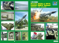 Russian 5V28 of 5P72 Launcher SAM-5
