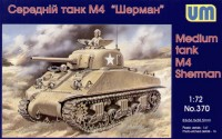 M4 Sherman - Early Version