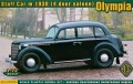 Opel Olympia Staff Car, 4 door saloon, Stabswagen