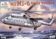 MiL Mi-6 Early Version