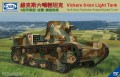 Vickers 6-Ton light Tank Alt B Early Production