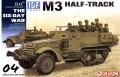 M3 Half-Track, Israel Defence Forces (IDF)