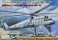 MiL Mi-10 Russian Military Transport Helicopterl