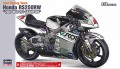 Scot Racing Team Honda RS250RW