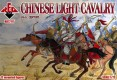 Chinese Light Cavalry 16 - 17 Century