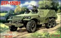 BTR-152V1 Armored Car