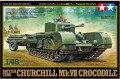 Churchill Mk.VII Crocodile flame-thrower