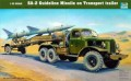 SAM-2 Guideline Missile with ZIL-157 Truck